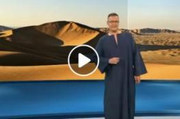 شاهد: مذيع بقناة ألمانية يقدم النشرة الجوية بالجلابية.. والسبب؟