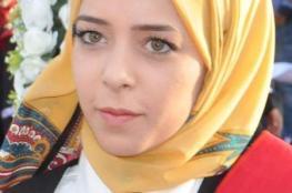كيان: سوار قبلاوي قدمت شكوى للشرطة قبل مقتلها