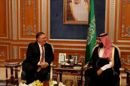 لا يوجد دليل ضد بن سلمان..وزير خارجية أميركا: قرأت كل تقارير الاستخبارات و ولي العهد بريء