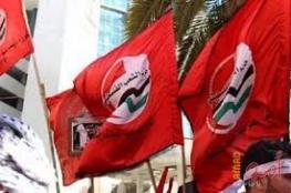 حزب الشعب: يدعو لاستلهام دورها في تجسيد الوحدة الوطنية لمواجهة الحرب العدوانية على شعبنا
