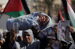 الاحتلال يزعُم أنَّ عدد اللاجئين الفلسطينيين آلاف فقط