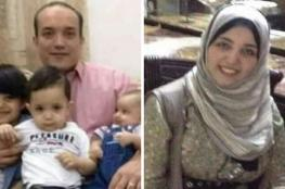 طبيب مصري يذبح زوجته وأطفاله الثلاثة