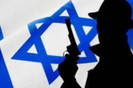الموساد .. اغتيالات إسرائيلية أغربها بمعجون الأسنان