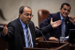 الطيبي يؤكد أن حزبه سيخوض الانتخابات الإسرائيلية بمفرده