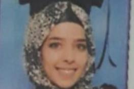 العثور على جثة سوار قبلاوي من أم الفحم في تركيا