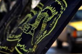الجهاد الاسلامي : جرائم الاحتلال ضد الاسرى ستقلب الاوضاع رأسا على عقب