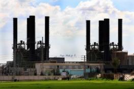 كهرباء غزة تُوضح جدول الكهرباء المعمول به حالياً