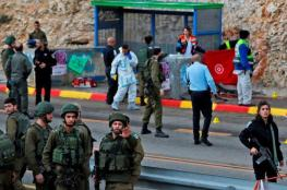 صور:عملية رام الله وقعت في موقع التحريض على اغتيال الرئيس عباس