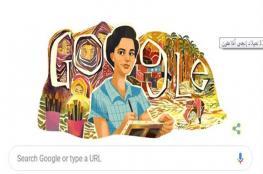 جوجل يحتفل بذكرى ميلاد المصرية إنجي أفلاطون.. تعرف عليها
