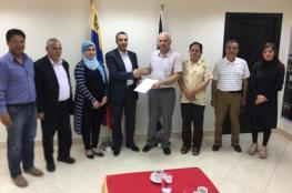 خلال زيارة تضامنية للسفارة الفنزويلية برام الله/ الشعبية تؤكد مساندتها للشعب الفنزويلي ولقيادته الثورية المناضلة