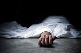 محامي مصري يقتل عروسه برُمح خشبي ويقطع رأسها.. والسبب صادم