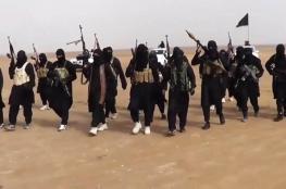 منظمة: آلالاف الأطفال يعيشون تحت سيطرة داعش بسوريا