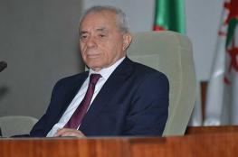 شغور منصب رئيس البرلمان بالجزائر