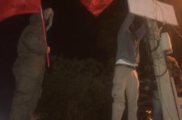 الاحتلال يهدم النصب التذكاري للشهيد لافي ورفاقه يشيدوه مجدداً
