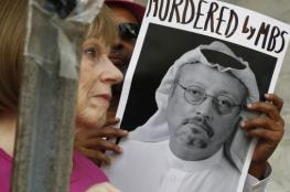 أبرزها مكان الجثة... السعودية توضح ثمانية أمور حول مقتل خاشقجي