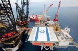 الإعلان عن خط عربي للغاز الطبيعي الإسرائيلي