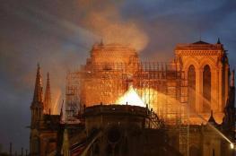 حاخام مستوطنة (بيت إيل) يصدم العالم بتصريح عن سبب (حريق نوتردام)