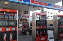 تقرير يكشف: كيف يتم غش السولار في محطات  الوقود بغزة؟
