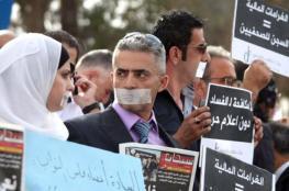 الأردن:سحب مشروع قانون الجرائم الإلكترونية