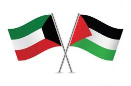 جاليتنا في الكويت تجدد الدعم للرئيس وتطالب بالالتفاف حول القيادة
