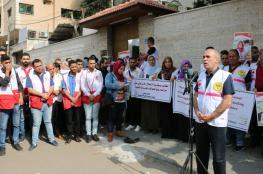 القطاع الصحي في الشبكة: ينظم وقفة احتجاجية للمطالبة بحماية الطواقم الطبية ومساءلة الاحتلال الاسرائيلي