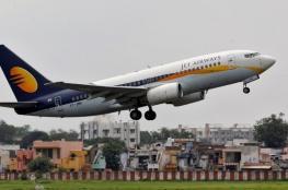 (مزحة إرهابية) تُكلّف مسافرا هنديا رحلة الطائرة