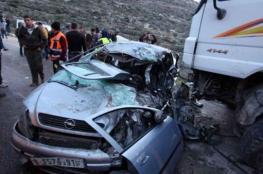 تعويض حوادث المركبات.. شركات تأمين تتسلح بـالوثيقة في مواجهة جهل المواطن