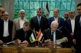 مصدر فلسطيني لقناة كان : جولة المصالحة في القاهرة فشلت لهذه الاسباب ..