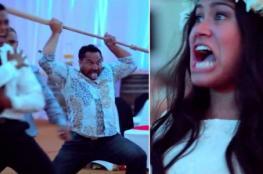 فيديو يكتسح الإنترنت لرقصة هاكا في زفاف نيوزلندي تثير هلع العروسة