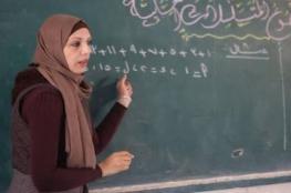فوز المعلمة رنا زيادة من غزة ضمن أفضل 50 معلم في العالم