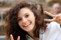أستراليا تودع الطالبة الفلسطينية التي اغتصبت وقتلت بطريقة وحشية
