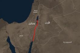 خلال لقاء سري: إسرائيل تقدم للأردن اقتراحات بديلة لقناة البحرين