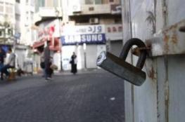 مسؤول فلسطيني يحذر من توقف نمو اقتصاد غزة كلياً ووصوله لنقطة الإفلاس