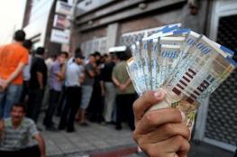 اذاعة: القرار الإسرائيلي قد يؤثر على رواتب موظفي السلطة في غزة