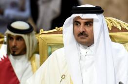 أمير قطر يعرض
