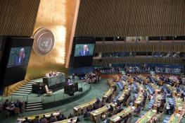 الخميس- الأمم المتحدة أمام تحدٍ بشأن مقاومة غزة