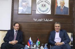 اللواء إياد بركات يستقبل السفير الروسي في دولة فلسطين