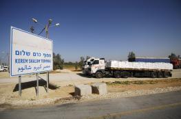 صحيفة: حماس وضعت مخططاً للسيطرة على معابر قطاع غزة