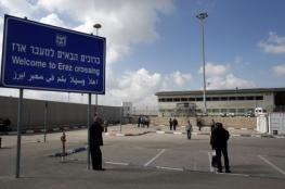 وصول نائب مبعوث الأمم المتحدة لعملية السلام لغزة عبر معبر (ايرز)