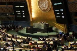 بعد 24 ساعة على إفشال القرار الأمريكي.. الجمعية العامة تعتمد ثمانية قرارات لصالح فلسطين