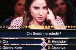 متسابقة تثير السخرية بعدما اتصلت بصديق لأجل هذا السؤال..والجمهور:أي نوع من التعليم لديكم بتركيا؟