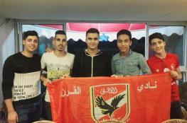 جماهير الأهلي بفلسطين تحتفل بالفوز على الترجي بذهاب نهائي دوري أبطال أفريقيا
