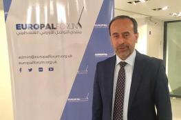 ندوة سياسية في البرلمان الأوروبي حول قانون يهودية الدولة الإسرائيلي والدور الأوروبي المطلوب لإنهاء العنصرية الإسرائيلية
