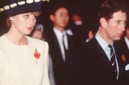 الخيانة أشعلت حرباً ملكية.. كيف رأت الأميرة ديانا الأمير تشارلز عدواً لها