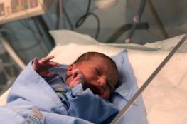 وضاح.. أول مولود على جبل عرفات