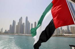 الإمارات تعتمد قرار تأشيرات الـ10 سنوات للمستثمرين وأصحاب المواهب