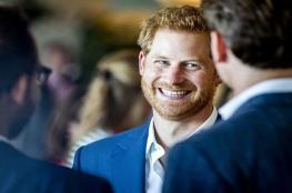 الأمير هاري.. حذاء مثقوب وثروة طائلة!