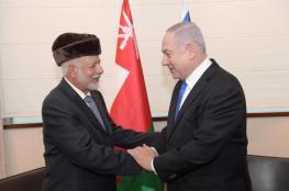 اجتماع (سري) بين نتنياهو ووزير خارجية عمان