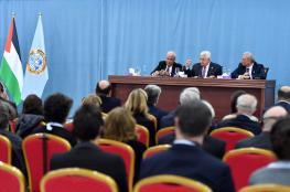 الرئيس عباس: قررنا رفض استلام كل المقاصة الضريبية