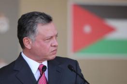 العاهل الأردني يصادق على قانون العفو العام